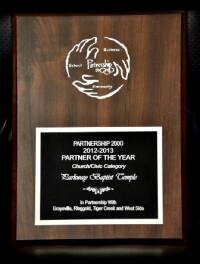 mentor award_DSC_2817